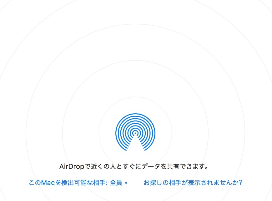 Airdrop page