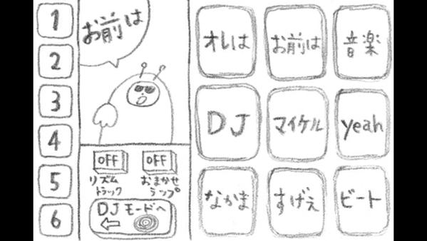 IMG 3780