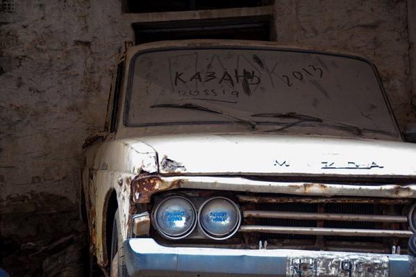Mazda 985059 480